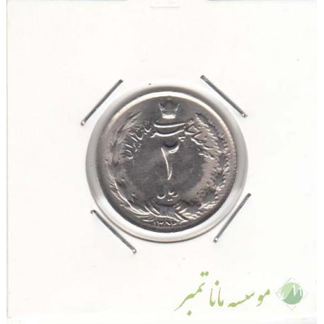 2 ریال دوتاج 1352 (بانکی)