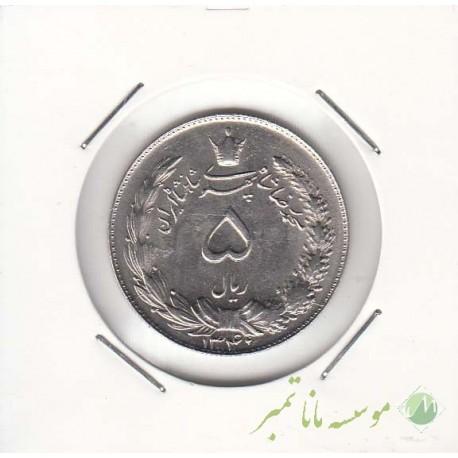 5 ریال دوتاج 1340 (بانکی)