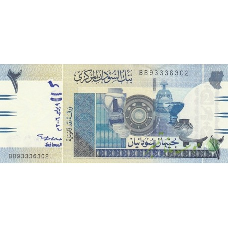 2 دینار سودان