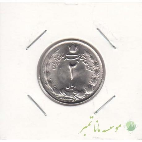 2 ریال دوتاج 1338 (بانکی)
