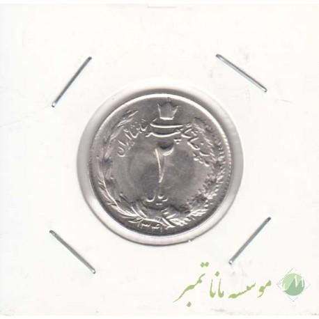 2 ریال دوتاج 1341 (بانکی)