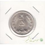 5 ریال نقره 1328 (بانکی)