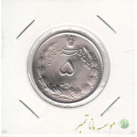 5 ریال دوتاج 1339 (بانکی)