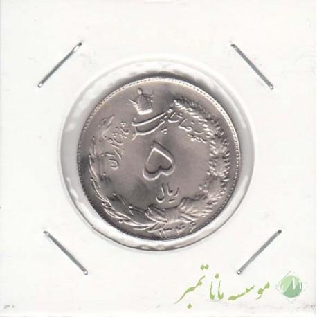 5 ریال دوتاج 1346 (بانکی)