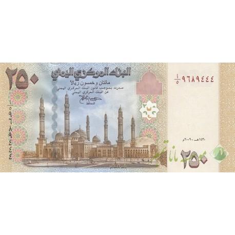 250 ریال یمن