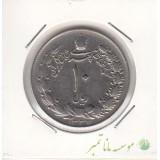 10 ریال پهلوی کشیده 1337 (خیلی خوب)
