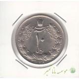 10 ریال پهلوی کشیده 1338 (بانکی)