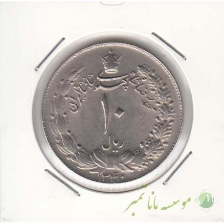 10 ریال پهلوی کشیده 1340 (بانکی)