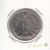 10 ریال پهلوی کشیده 1340 (خیلی خوب)