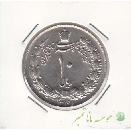 10 ریال پهلوی کشیده 1341 نازک (بانکی)