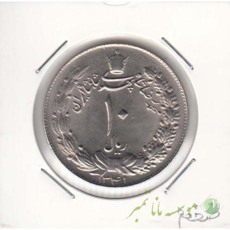 10 ریال پهلوی کشیده 1341 ضخیم (بانکی)