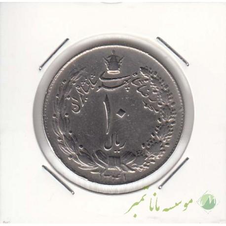 10 ریال پهلوی کشیده 1341 ضخیم (عالی)
