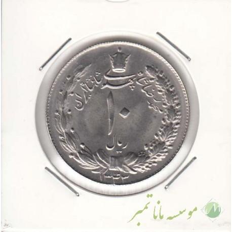 10 ریال پهلوی کشیده 1343 نازک (بانکی)