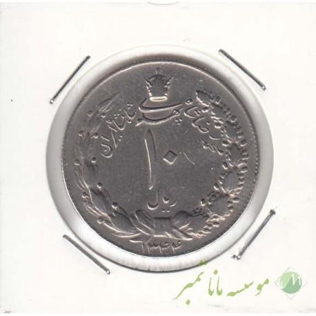 10 ریال پهلوی کشیده 1344 (خیلی خوب)