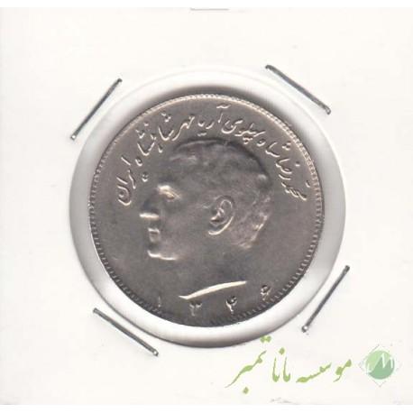 10 ریال 1346 (بانکی)