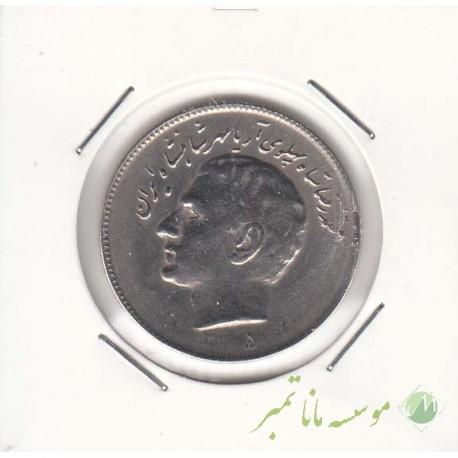 10 ریال 1351 (خیلی خوب)