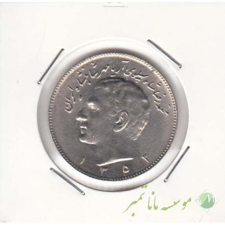 10 ریال 1352 مبلغ عددی (بانکی)