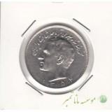 10 ریال 1354 (بانکی)