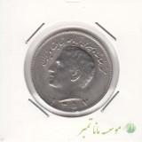 10 ریال 1357 (بانکی)