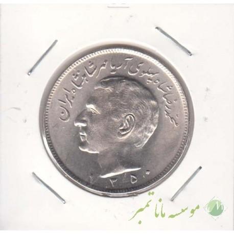 20 ریال مبلغ حروفی 1350 (بانکی)