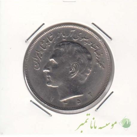 20 ریال مبلغ حروفی 1352 (عالی)