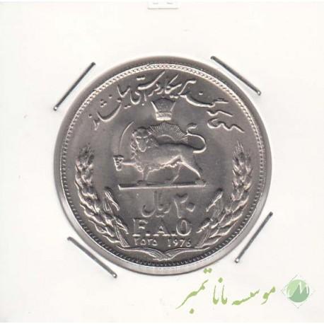 20 ریال فائو 2535 (بانکی)