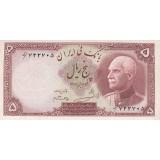 5 ریال بدون کلاه رضاشاه 1317- با مهر سرمه ای 1321