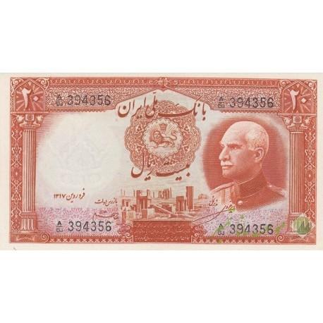 20 ریال بدون کلاه رضاشاه 1317 - شماره لاتین - بدون مهر