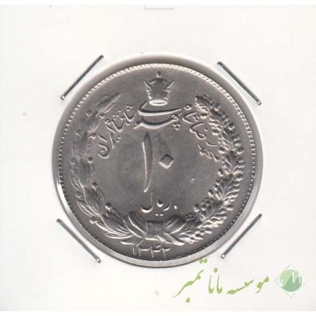 10 ریال پهلوی کشیده 1342 (بانکی)