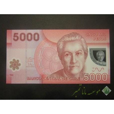 5000 پزو شیلی