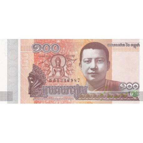 100 ریل کامبورج