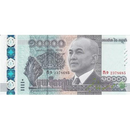 10000 ریل کامبورج