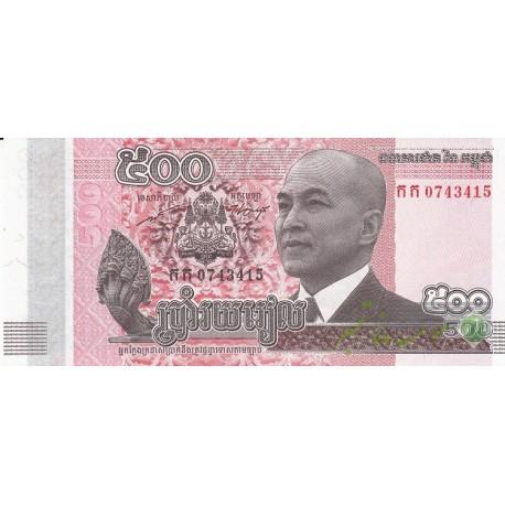 500 ریل کامبورج