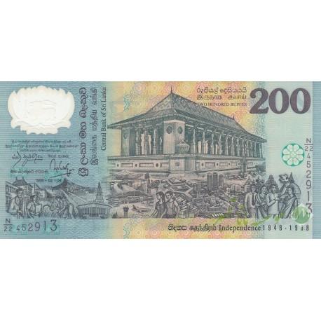 200 روپیه سریلانکا