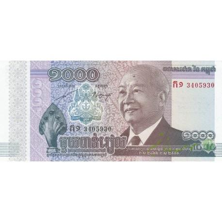 1000 ریل کامبورج