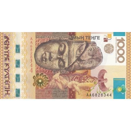 1000 تنگه قزاقستان