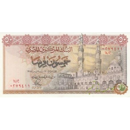 50 پوند مصر