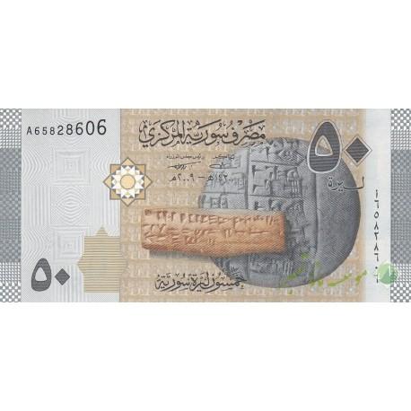 50 لیره سوریه