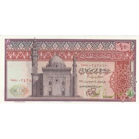 10 پوند مصر