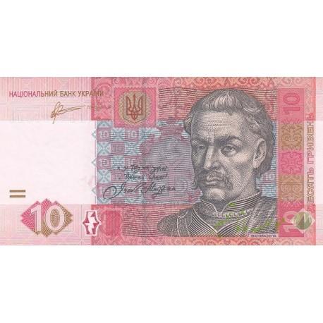 10 گریونا اکراین