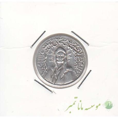 یادبود نقره حضرت علی (ع)