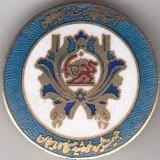 یادبود جمعیت شیر و خورشید سرخ لاهیجان