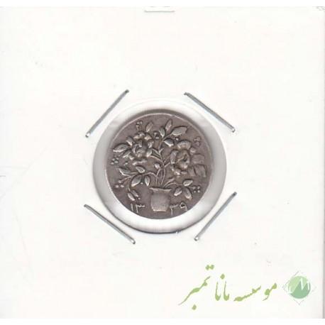 مبارک باد(گلدان) 1339