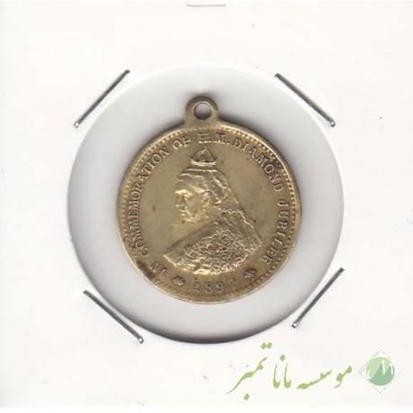 مدال ملکه ویکتوریا