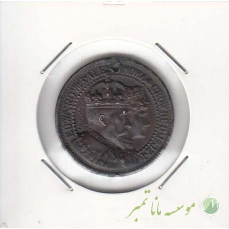 مدال یادبود ادوارد پادشاه انگلستان 1902
