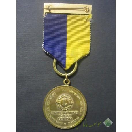 مدال باشگاه لاینز - تایلند 1969