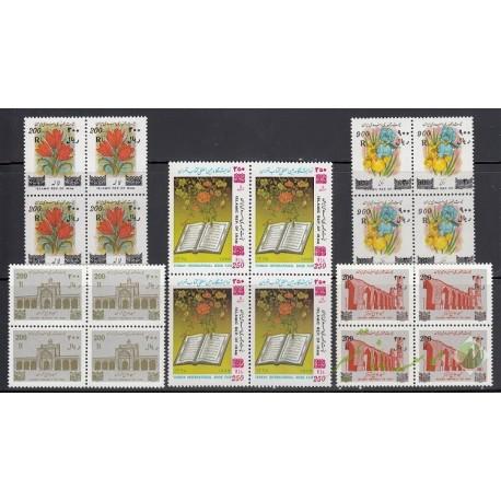بلوک سری پستی تغییر قیمت 1