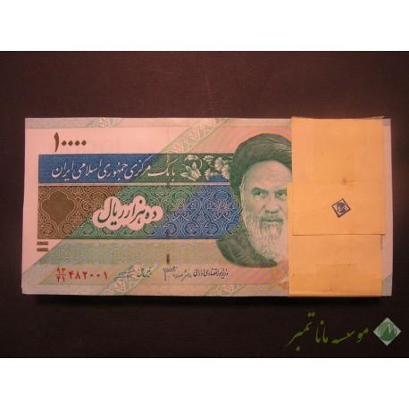 بسته 10000 ریال دانش جعفری - شیبانی
