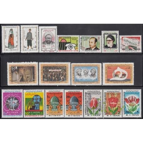 سری کامل تمبرهای 1359