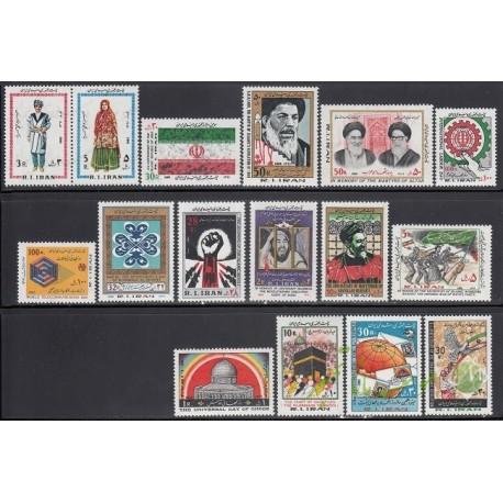 سری کامل تمبرهای 1361